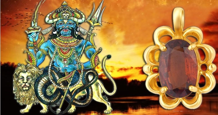 Rahu Mahadasha| Rahu Mahadasha Remedies| Rahu Mahadasha Effects
