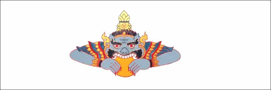 Sun and Rahu Conjunction | Rahu and Sun Conjunction
