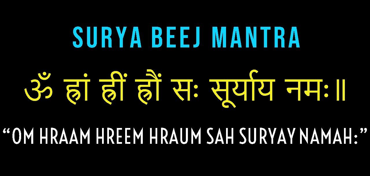 Surya Beej Mantra | Surya Beej Mantra in Hindi | Sun Ravi