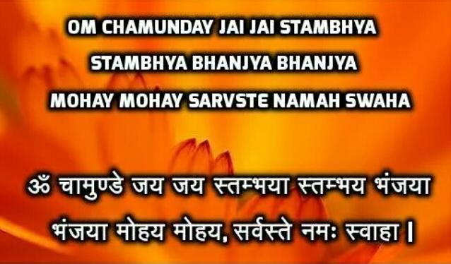 Vashikaran Mantra for Love Back | Powerful Vashikaran Mantra