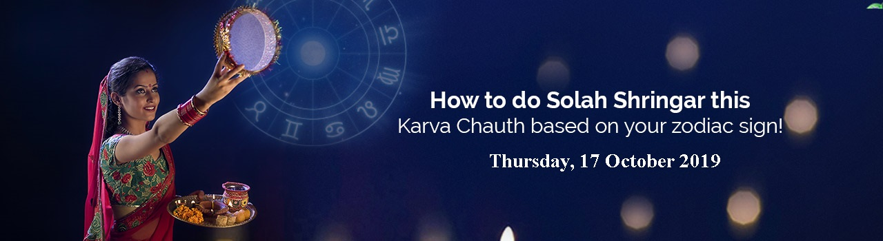 Astrological Significance of Karva Chauth Fast in 2019