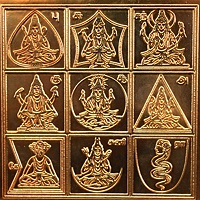 All nine planets yantra