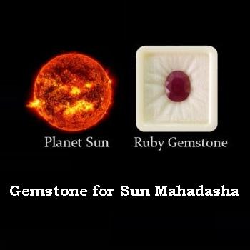 Gemstone For Sun Mahadasha | Gemstone For Sun Planet | Sun Mahadasha